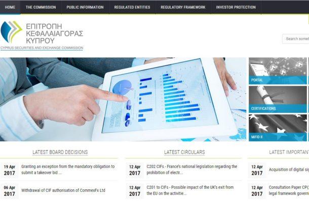 Сайт регулирующего органа