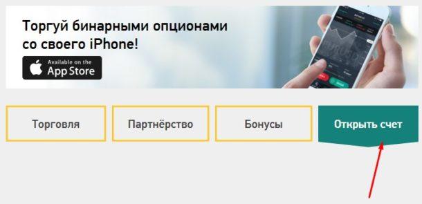 Регистрация1