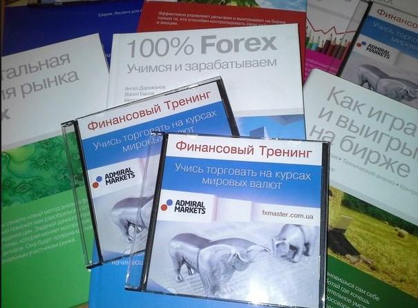 Книги Обучения Бинарным Опционам