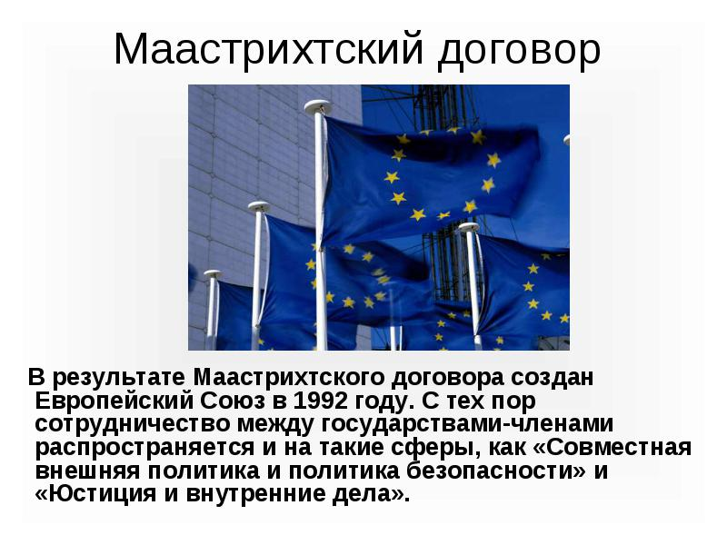 maastricht treaty On the 7th february 1992 the maastricht treaty of european union was signed and ratified by ministers from belgium, denmark, france, greece, germany, great britain, the irish republic, italy, luxembourg, the netherlands, portugal and spain the treaty was designed to create a framework for greater.