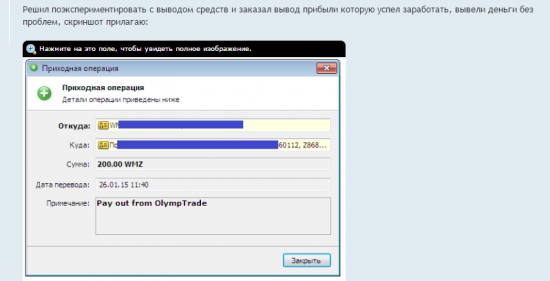 Онлайн торги биржа россии видеокарта биткоин