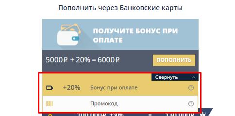 Промо-код forex club скачать бесплатно курс auto forex