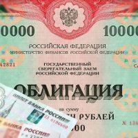 Чем отличаются облигации и депозит?
