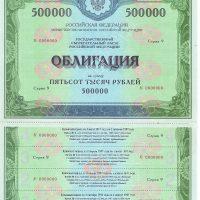Что такое государственные облигации?