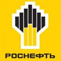Продажа 19,5% акций Роснефти