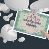 Реструктуризация облигаций